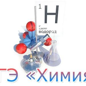 Клуб юных химиков «Фарадей»