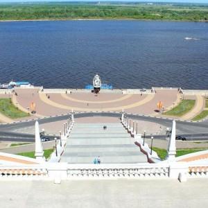Люби и знай Нижегородский край