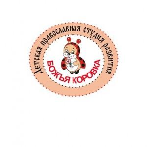 Детская православная студия развития «Смышленок». Подготовка к школе