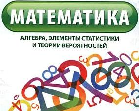 Знакомство с теорией вероятностей и математической статистикой