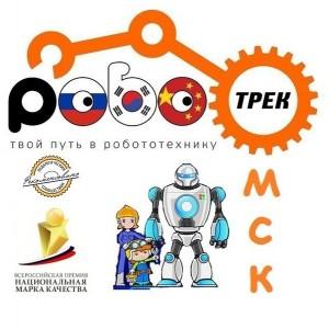 «Роботрек-Омск» (на ул. Конева)