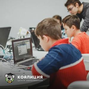 Летняя выездная школа робототехники и программирования
