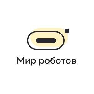 Мир Роботов (на ул. Аэропортовской)