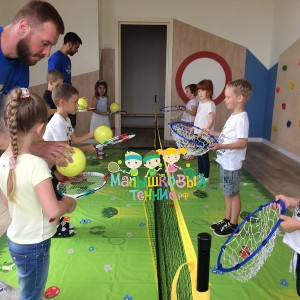Теннис для детей (в Оболенском пер.)