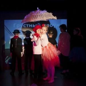 Театральная студия «Дети райка» (на ул. Адмирала Руднева)