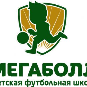 Футбол для детей (Профсоюзная) Кржижановского