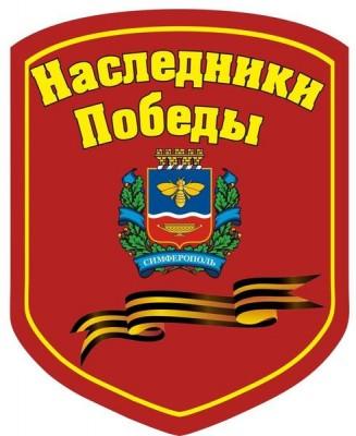 Военно патриотический клуб москва для детей сдюшор динамо хоккейный клуб москва