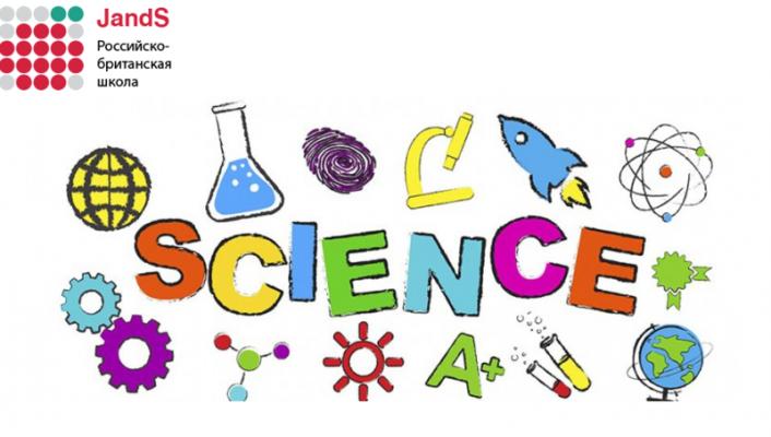 «Джей энд Эс»: онлайн-клуб занимательных наук