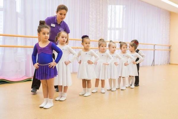 Школа танцев «Дети на паркете» (на ул. Дмитриева)