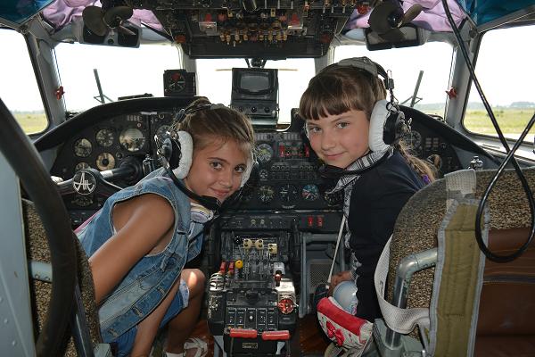Школа юного пилота