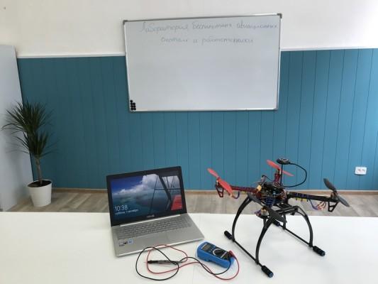 Робототехника Arduino Aviation