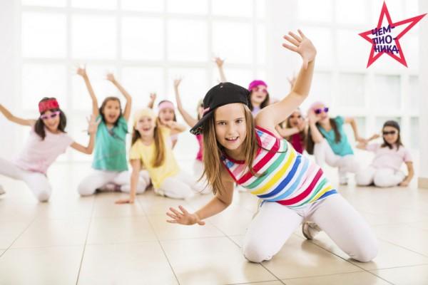 Чемпионика. Танцы для детей