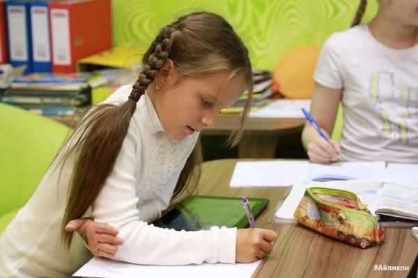 Иностранные языки для детей и взрослых