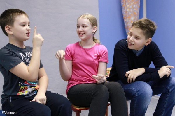 Студия театрального искусства на Первомайской