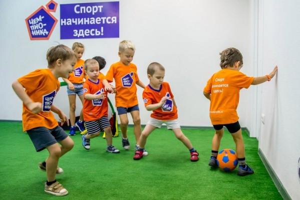 Футбол для детей 3-7 лет