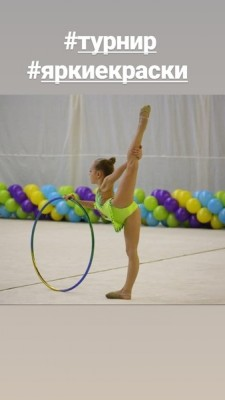 Художественная гимнастика (на Пятницком шоссе)