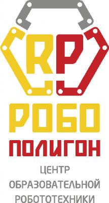 Школа робототехники «РобоПолигон»