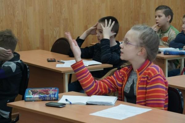 Математика в Школе гуманитарных и точных наук (на ул. 20 Партсъезда)
