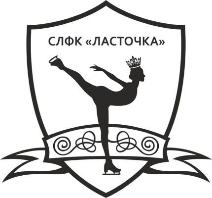 СЛФК Ласточка Фигурное Катание