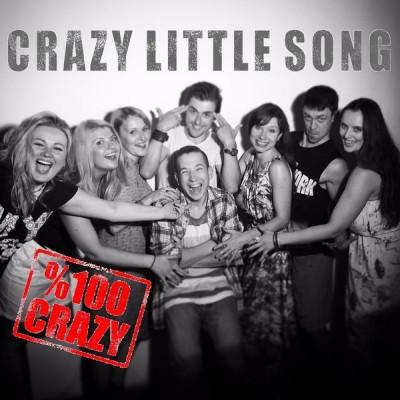 Кастинг в вокальный ансамбль Crazy little song