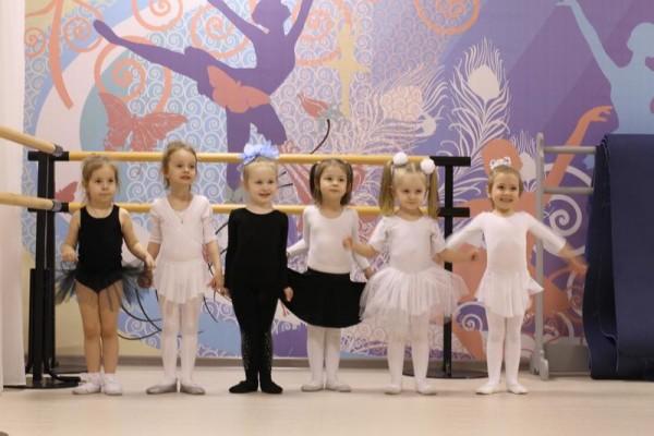 Русский балет (на ул. Доваторцев)